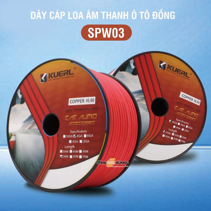 Dây Cáp Loa Âm Thanh Ô Tô Đồng SPW03