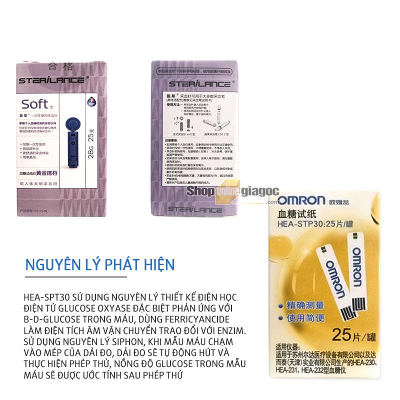 Que Thử Đường Huyết Omron STP30/ Kim Lấy Máu Tròn Của Máy Đo Đường Huyết HEA230